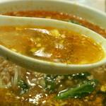 東園 - 坦々麺のスープ