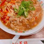 餃子の王将 - 【酸辣湯面】¥682税抜