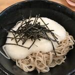 ぷらっときすみの - 料理写真: