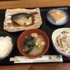 農村レストラン 筑膳 - 料理写真:ランチの全容は780円