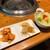 めいらく苑 - 料理写真:キムチ・ナムル・サラダ