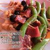 オラ!ボッサ - 料理写真:【日替わりピンチョス】塩漬け豚マスタード・オリーブ・生ハム・スナップ豆のエスカベチェ