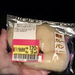 ベーカリーモリ - 焼きカレーパン129円