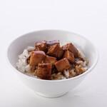 上海ブギ - ミニ魯肉飯(野菜なし)