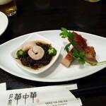 Meikekachuuka - 前菜
