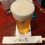 叙々苑 - 生ビール中(880円)