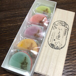 御室和菓子 いと達 - 季節限定 祇園祭 包み餅