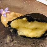 イル ギオットーネ - 賀茂茄子の炭 鮎のピュレ