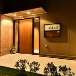 鉄板焼き 七里ガ浜 - 入口