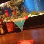 Baby One - Blue Lagoon