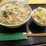 Oukegyouza - サンマー麺セット