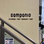 Campanio - 外観