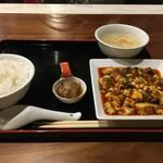Mashinoken - 四川麻婆豆腐ランチ