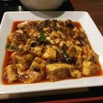 Mashinoken - 四川麻婆豆腐