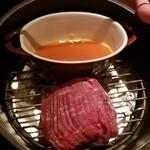 nakameguro 燻製 apartment - 黒毛和牛モモ肉の瞬間燻製(燻製する前)