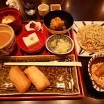 山久 - 山久ランチセット(くるみ入り白ごま汁付き)