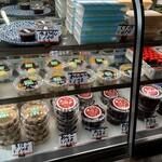 三船屋菓子店 - 自家製餡子やあんみつも