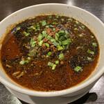 上海モダン - 黒の坦々麺