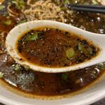 上海モダン - スープ