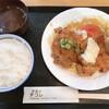 洋食のチコレ - 料理写真: