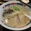 IPPUDO RAMEN EXPRESS - 料理写真: