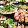 なかなか家 - 料理写真:和牛もつ鍋コース3200円☆