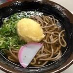 松屋 - かけそば200円&半熟たまごの天ぷら70円