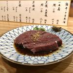 Wagyuukozarashinuchi -
