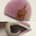 御室和菓子 いと達 - 祇園祭 包み餅(雪中花)
