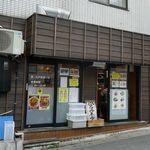 132708001 - 先日から松戸でまだ来訪していないラーメン店を回っていますが、今回は二郎インスパイヤラーメンが楽しめる「雷 松戸駅東口店」へ。