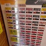 132708004 - メニューは色々ありますが、今回は「濃厚雷そば 並盛」900円を食べてみることに。
