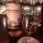 Bar 永田 - 『PITTYVAICH 29y』様
