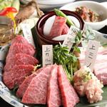 焼肉居酒屋 マルウシミート - 大盛りプレート500g 3,800円