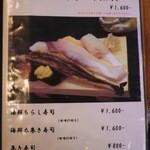 13271429 - 名物ジャンボ寿司