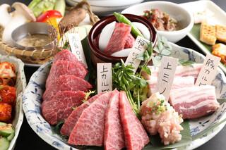 焼肉居酒屋 マルウシミート - 焼肉コースは3,300円~