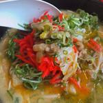 蘭蘭 - 紅生姜をてんこ盛り