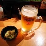 炎 - ビールとお通し