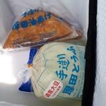 妹尾豆腐店 - 料理写真: