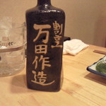 13273742 - 焼酎(ボトル)