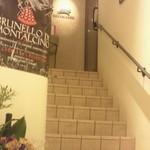 ガット・ネーロ - 2階への階段