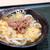 はなまるうどん - 肉生姜玉子あんかけ(生姜玉子あんかけ+牛肉ごはんの牛肉)