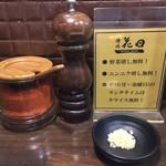 麺処 花田 - ニンニク増し。は小皿で提供。