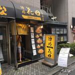 麺処 花田 - 店構え。自分の知る限り、初めて並んでいませんでした。