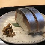 篠山花格子 - 分厚いさばが乗った鯖寿司