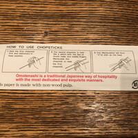 和食ふじわら-お箸の使い方(笑)