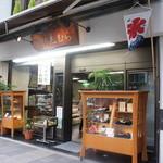 目白 志むら - お店は目白駅から歩いて3分ほどのところにあります。