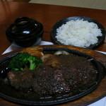 玉幸 - ボリューム満点350g北海道和牛ステーキ御膳です。