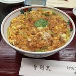 末げん - 卵とじにした鶏挽肉の丼です。