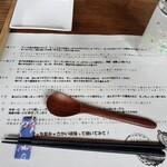 Niijimasuisanhigashiuraten - 貝の焼き方の説明書き