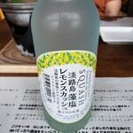 新島水産 - 藻塩レモンスカッシュ